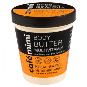 Cafe Mimi -  Κρέμα σώματος (Body Butter) εντατικής θρέψης