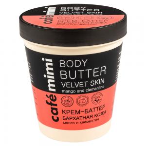 Cafe Mimi -  Κρέμα σώματος (Body Butter) Velvet Skin